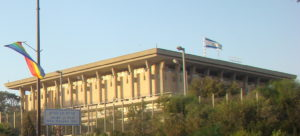The Knesset Building withIsrael and Pride Flag