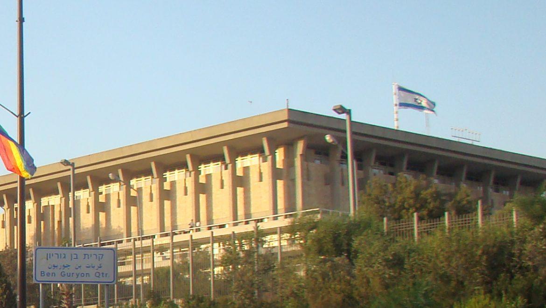 הערכים הדתיים של ירושלים
